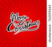 merry christmas vector text 2018 | Shutterstock .eps vector #762059665