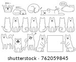 shiba inu elements line drawing  | Shutterstock .eps vector #762059845