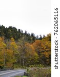 Small photo of Appalachian Mountains Fall Colors Landscape