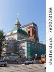 perm  russia   august 06  2016  ... | Shutterstock . vector #762073186