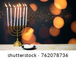 hanukkah background with... | Shutterstock . vector #762078736