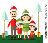 flat christmas background with... | Shutterstock .eps vector #762079372