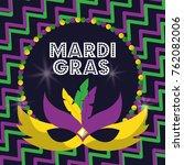mardi gras carnival masks with... | Shutterstock .eps vector #762082006