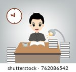 bussiness man work   Shutterstock .eps vector #762086542