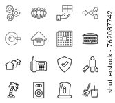 thin line icon set   gear  team ... | Shutterstock .eps vector #762087742