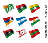 Vector set of world flags - stock vector