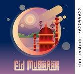 eid mubarak greeting flat...   Shutterstock .eps vector #762099622