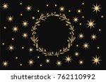 elegant merry christmas design... | Shutterstock .eps vector #762110992