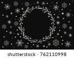 elegant merry christmas design... | Shutterstock .eps vector #762110998