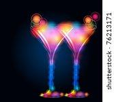 vector illustration of modern ... | Shutterstock .eps vector #76213171