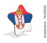 Serbia flag STAR BANNER - stock photo