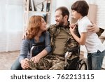 the veteran in a wheelchair... | Shutterstock . vector #762213115