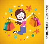 happy girl shopping | Shutterstock .eps vector #76224520