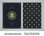 christmas greeting card design. ... | Shutterstock .eps vector #762254596