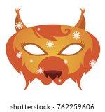christmas children's squirrel ... | Shutterstock .eps vector #762259606