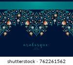 vector vintage decor  ornate... | Shutterstock .eps vector #762261562