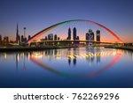 Dubai Water Canal At Sun Rise ...