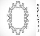 monochrome  delicate frame from ... | Shutterstock .eps vector #762308392