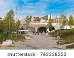 moscow  russia   september ... | Shutterstock . vector #762328222