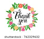 thank you handwritten lettering.... | Shutterstock .eps vector #762329632
