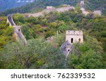 famous great wall of china ...   Shutterstock . vector #762339532