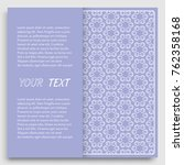 card  invitation  cover... | Shutterstock .eps vector #762358168