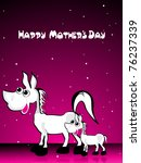 magenta background with cute... | Shutterstock .eps vector #76237339