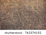 ancient inscriptions on a huge... | Shutterstock . vector #762374152