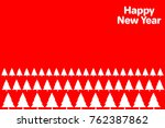 new year and christmas card.... | Shutterstock . vector #762387862