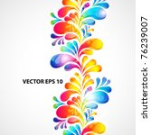 abstract bright background. | Shutterstock .eps vector #76239007