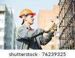builder worker knitting metal... | Shutterstock . vector #76239325