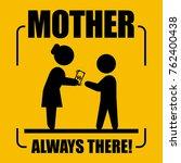 funny mother sign   Shutterstock .eps vector #762400438