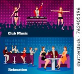 night club dancing show with... | Shutterstock . vector #762405196