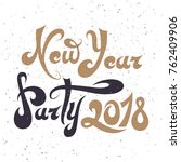 new year party 2018.lettering... | Shutterstock .eps vector #762409906