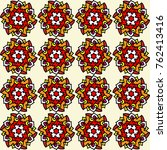 seamless pattern with abstract... | Shutterstock .eps vector #762413416