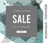 sale banner design template ... | Shutterstock .eps vector #762414328