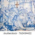 coimbra  portugal   august 1 ... | Shutterstock . vector #762434422