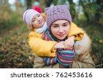 happy smiling children are... | Shutterstock . vector #762453616