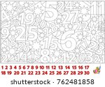 logic puzzle game. find the...   Shutterstock .eps vector #762481858