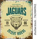 vintage furious jaguar custom... | Shutterstock .eps vector #762484942
