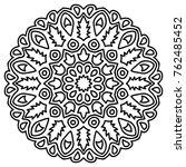 ethnic mandala for adult... | Shutterstock .eps vector #762485452