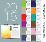 coporate 2018 design template ... | Shutterstock .eps vector #762485956