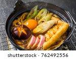 miso stew noodles japanese food | Shutterstock . vector #762492556