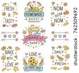 set of colorful vector bake... | Shutterstock .eps vector #762509692