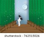 illustration vector of japanese ... | Shutterstock .eps vector #762515026