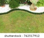 modern garden design | Shutterstock . vector #762517912