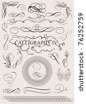 vector set  calligraphic design ... | Shutterstock .eps vector #76252759