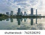 downtown skyline across yun... | Shutterstock . vector #762528292