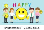 business team with happy face ... | Shutterstock .eps vector #762535816