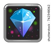 the application icon with gem....